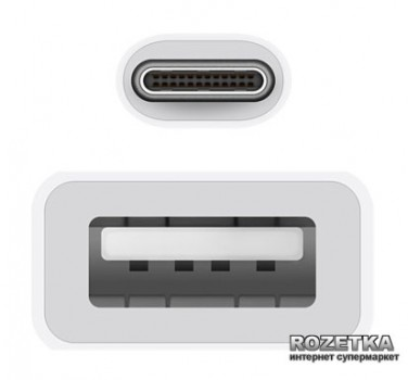 Адаптер Apple USB-C to USB for MacBook (MJ1M2ZM/A)