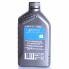 Масло моторное SHELL Ultra 5 W30 1 л (AS 110274)