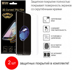 Защитное покрытие ColorWay 3D Full Cover для Samsung Galaxy Note 9 2 штуки (CW-TPUFSGN9)