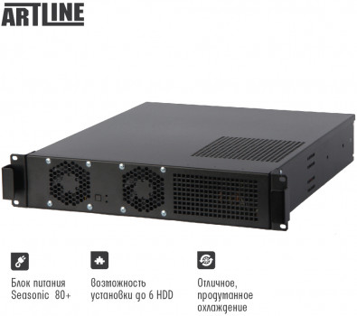 Сервер ARTLINE Business R77 v09 (R77v09)