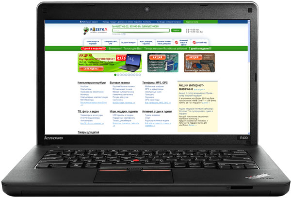 Lenovo ThinkPad Edge E430 Power Manager Windows 8 X64