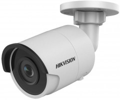 IP-камера Hikvision DS-2CD2043G0-I (8 мм)