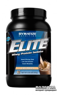 Протеин Dymatize Nutrition Elite Whey 907 г Cafe Mocha (705016599066)