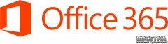 Офисное приложение Microsoft Office 365 Plan E1 Open ShrdSvr Single-Russian SubsVL OPEN NL Annual Qualified (Q4Y-00003)