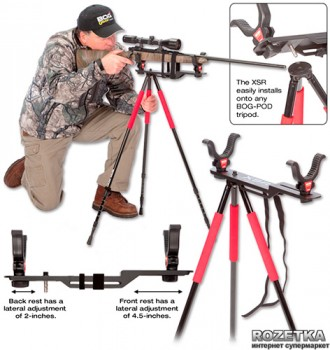 Упор BOGgear Xtreme Shooting Rest (17480004)