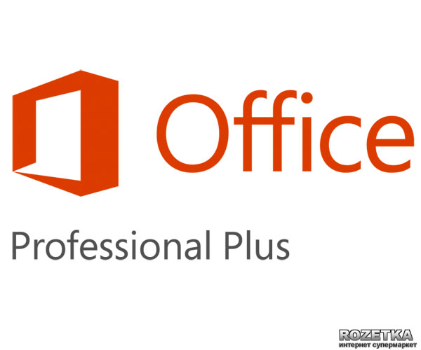 Офисное приложение Microsoft Office 365 профессиональный плюс Open Shared Server Single Subscriptions Volume License OPEN No Level Annual Qualified (Q7Y-00003)