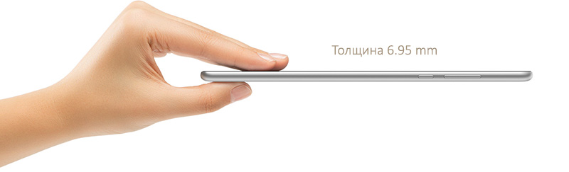 xiaomi_mipad2_64gb_gold_review_images_961757085.jpg