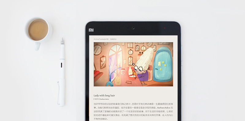 xiaomi_mipad2_64gb_gold_review_images_961757113.jpg