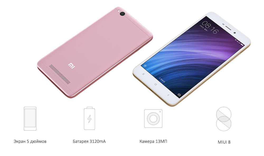 copy_xiaomi_redmi_note4_2_16_gd_eu_5834675c4ae48_review_images_961763049.jpg