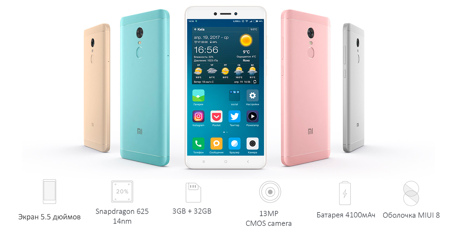 Xiaomi Redmi Note 4 Review Androidguru Eu: Xiaomi Redmi Note 4X 3/32GB Pink. Цена, купить