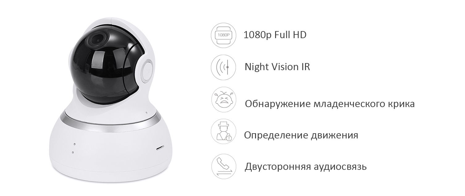 Xiaomi Yi Dome Home 360° 1080P