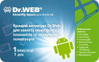 Dr. Web Security Space для Android 1 устройство/1 год (скретч-карта) - изображение 1