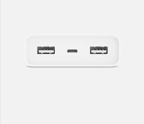 УМБ Xiaomi Mi Power Bank 2C 20000 mAh QC3.0 PLM06ZM White (VXN4220GL)